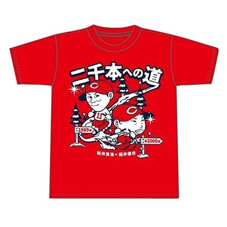 広島カープ 新井貴浩 二千本への道 Tシャツ 11 O(XL)サイズ