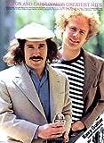 Simon and Garfunkel's Greatest Hits (easy Guitar) (Paul Simon/Simon & Garfunkel)