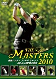 THE MASTERS 2010 [DVD]
