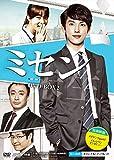 ミセン -未生- DVD-BOX2