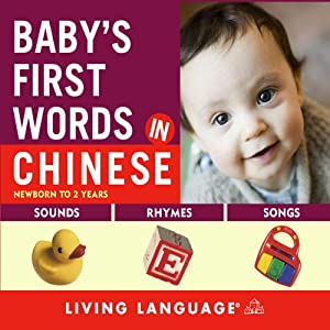 Baby's First Words in Chinese Audiobook