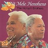 Hookipa Paka - Hoopii Brothers