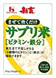 新玄 サプリ米 ビタミン・鉄分(25gX2袋入)