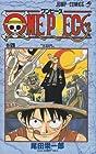 ONE PIECE -ワンピース- 第4巻 1998-08発売