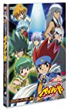 メタルファイト ベイブレード    -バトルブレーダーズ編-  Vol.1 [DVD]