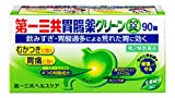 【第2類医薬品】第一三共胃腸薬グリーン錠 90錠