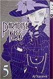 Ai Yazawa Paradise Kiss Volume 5: v. 5
