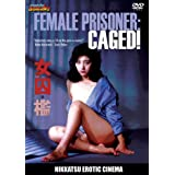 Female Prisoner: Caged! [Import]by Shigeru Muroi