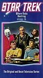 echange, troc Star Trek 71: Whom Gods Destroy [VHS] [Import USA]