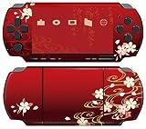 和・彩・美 (WA・SA・BI) 『PSP-3000用 彩装飾シート 流水に桜』