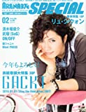 ARENA 37℃ SPECIAL (アリーナ サーティーセブン スペシャル) 2010年 02月号 [雑誌]