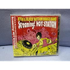 Screaming! HOY STATION