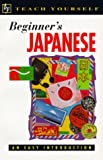 Beginner's Japanese: An Easy Introduction (0844237086) by Gilhooly, Helen