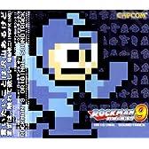 ロックマン9 オリジナルサウンドトラック