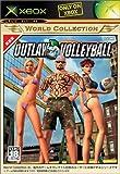 アウトローバレーボール Xbox ワールドコレクション