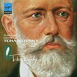 echange, troc  - The Very Best Of Tchaikovski