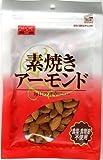 共立 素焼きアーモンド 100g*10個