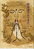 Image of Sold (Japanese Edition)