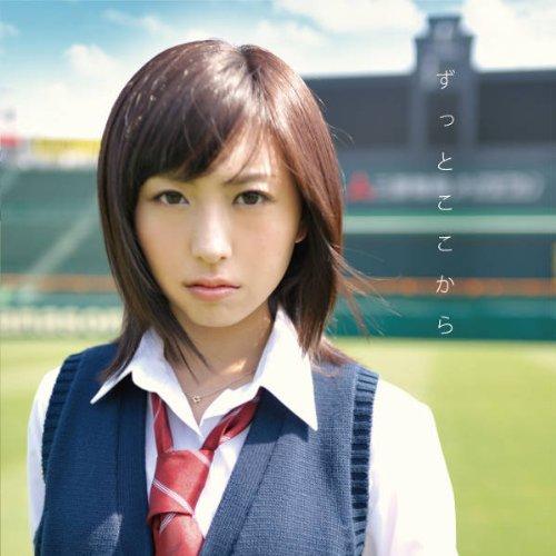 【torrent】【音楽CD】川上ジュリア - ずっとここから[zip]
