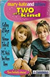 Mary-Kate Olsen Two Of A Kind - Boxed Set Books 9-11: