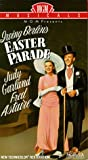 Easter Parade [VHS] [Import USA]