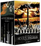セブンソード TVシリーズ DVD-BOX 1