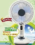 高さ最大75cm 羽根30cmのLEDライト10灯搭載 最長12時間使用可能 充電式リビング 扇風機SC-851
