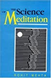 The Science of Meditation (8120802985) by Rohit Mehta