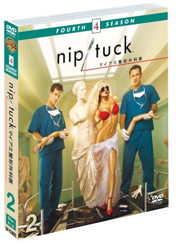 NIP/TUCK -マイアミ整形外科医- 〈フォース・シーズン〉セット2 [DVD]