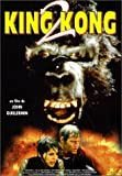 echange, troc King Kong 2