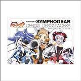 戦姫絶唱シンフォギア 公式設定画集 シンフォギアライブ2012