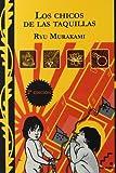 Los chicos de las taquillas (8493778397) by Murakami, Ryu