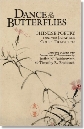 Dance of the Butterflies: Chinese Poetry from the...