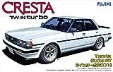 フジミ模型 1/24 インチアップシリーズ No.41 トヨタ クレスタ GT ツインターボ GX71