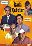 Bada Kabutar - Comedy DVD, Funny Videos