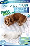 【ワン・ニャン快適COOLマット/Mサイズ 暑さが苦手なペットの味方!】