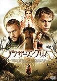 ブラザーズ・グリム スペシャル・プライス[DVD]