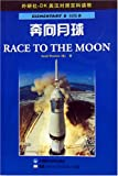 Elementary B: Race to the Moon (DK ELT Graded Readers)
