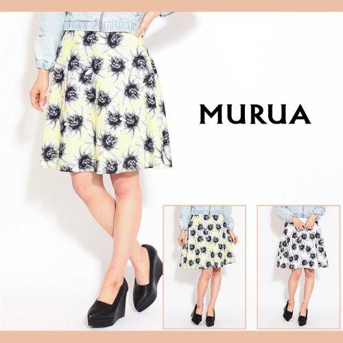 【MURUA(ムルーア)】パッションフラワーミディーSK スカート1サイズライム(35)