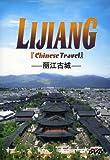 echange, troc Travel China - Lijiang [Import anglais]