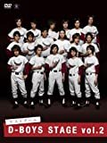 D-BOYS STAGE vol.2 ラストゲーム(初演)[DVD]