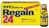 (ケース) リゲイン24 ローヤル 50mlx10本