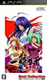 Ikki Tousen: Xross Impact (Best Version) [Japan Import] by MARVELOUS ENTERTAINMENT