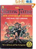 Fighting Fantasy: 10th Anniversary Yearbook (Puffin Adventure Gamebooks)