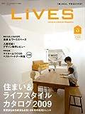 LiVES (ライヴズ) 2009年 02月号 [雑誌] VOL.43