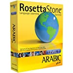 Rosetta Stone Arabic Level 1 Win/Mac Personal Edition [Old Version]