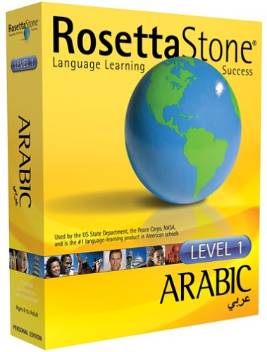 Rosetta Stone Level 1 Arabic (PC/Mac)