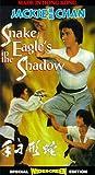 echange, troc Snake in Eagles Shadow [VHS] [Import USA]