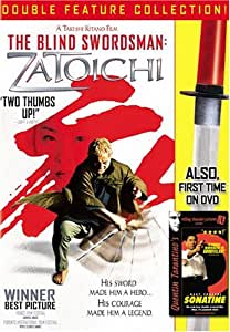 The Blind Swordsman: Zatoichi /Sonatine Double Feature [Import]