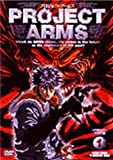 PROJECT ARMS SPECIAL EDIT版 Vol.1 [DVD]
